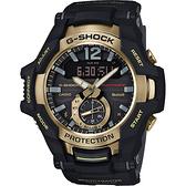 CASIO 卡西歐 G-SHOCK 飛行員太陽能藍牙手錶-金 GR-B100GB-1A / GR-B100GB-1ADR