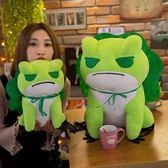 毛絨玩具 - 青蛙公仔超可愛毛絨玩具青蛙動漫玩偶兒童節禮物布娃娃玩偶【韓衣舍】