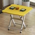 折疊桌 家用餐桌小戶型簡約飯桌戶外折疊正...