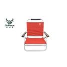 【山林者】小巨人四段摺疊椅 GP-17639