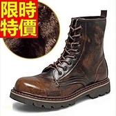 馬丁靴-真皮革舒適熱賣英倫風男中筒靴8款63ac8[巴黎精品]