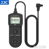 JJC 適用佳能TC-80N3定時快門線5DSR 5D3 5D2 6D2 7D 7D2 1DX2 5D4 5D2 5DS 1DS R5單反相機延時 中秋節全館免運