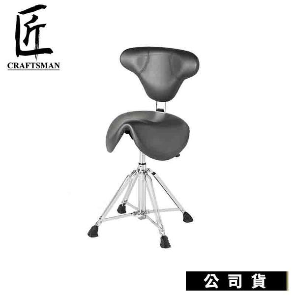 【南紡購物中心】Craftsman 匠 人體工學鼓椅 高階鼓椅 靠背 馬鞍坐墊 氣壓升降 DT2CLB
