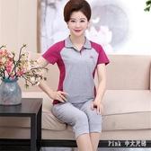 2020新款大碼媽媽套裝 女裝夏季40-50歲中年棉質運動服兩件短袖7分褲 DR36446【Pink 中大尺碼】