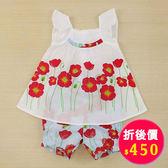 【愛的世界】純棉荷葉短袖套裝/6個月-台灣製- ★春夏洋裝套裝