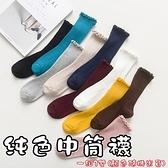 中筒襪純色棉襪(一組3雙)-日系木耳花邊糖果色女襪子(顏色隨機出貨)73pp419[時尚巴黎]