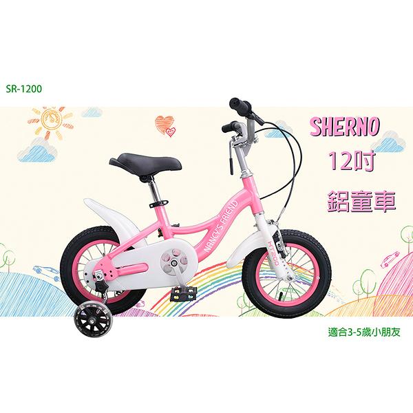 GCB26 SHERNO 12吋童車 兒童腳踏車 小朋友自行車 幼兒腳踏車