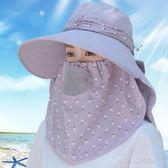 帽子女夏季防曬帽遮臉太陽帽大沿戶外涼帽防紫外線采茶騎車遮陽帽『小宅妮時尚』