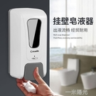 手動式皂液器洗手液盒子壁掛免打孔洗手液按壓瓶衛生間泡沫洗手機  一米陽光