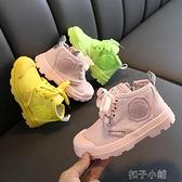 女童運動鞋秋季新款小學生高筒兒童帆布板鞋中大童糖果色短靴 【全館免運】