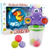 兒童投籃玩具寶寶浴室戲水洗澡玩具室內外吸附投擲球框玩具男女孩『快速出貨』