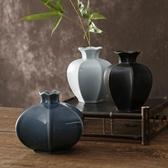 小花器花瓶擺件茶桌插花幹花陶瓷罐茶道【英賽德3C數碼館】