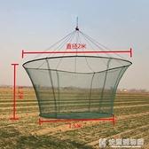新型開放式摺疊抬網捕魚網蝦籠捕蝦網搬網漁網抓漁網搬網捕魚工具  快意購物網