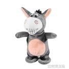 會說話的驢毛絨玩具娃娃走路唱歌學舌抬杠小毛驢抖音學話驢玩具 古梵希
