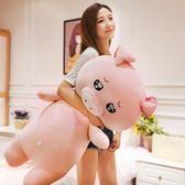 豬公仔毛絨玩具豬豬玩偶可愛床上抱著睡覺抱枕布娃娃女孩生日禮物 YXS優家小鋪