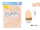 【貝麗瑪丹】N系列-海綿粉撲