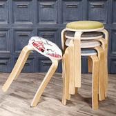 優惠兩天實木凳子時尚創意客廳小椅子家用高圓凳簡約軟面餐桌板凳成人餐椅 jy