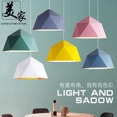 北歐現代餐廳吧台loft工業風吊燈辦公燈簡約幾何三頭燈設計師的燈 英雄聯盟 igo