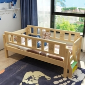 嬰兒床 實木兒童床帶護欄男孩單人床女孩公主床寶寶 【免運86折】