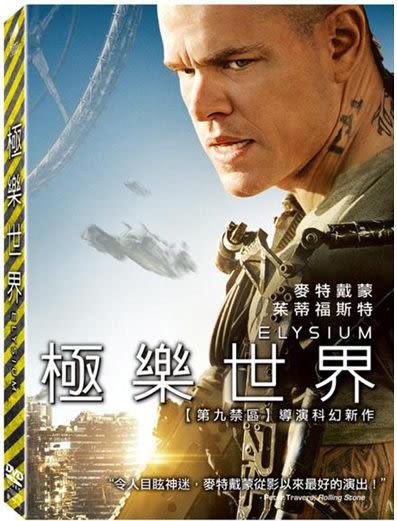 極樂世界 DVD(購潮8)