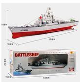 感恩聖誕 遙控航空母艦軍艦戰艦遙控船玩具禮品成品模型玩具