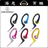 【海恩數位】日本鐵三角 ATH-SPORT1 入耳運動用耳機 (黑/藍/藍黃/紅/黃粉/粉)