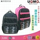 UnME 兒童護脊書包 後背包 透氣背墊 休閒後背包 電腦包 3286 得意時袋