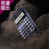 CASIO卡西歐 防水防塵型計算機 WD-220MS-BU【免運直出】