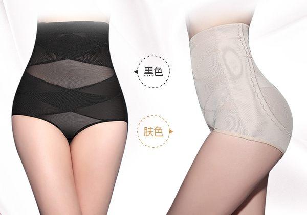 夏季超薄產後收腹束身褲 高腰束腹提臀緊身美體內褲-mov004