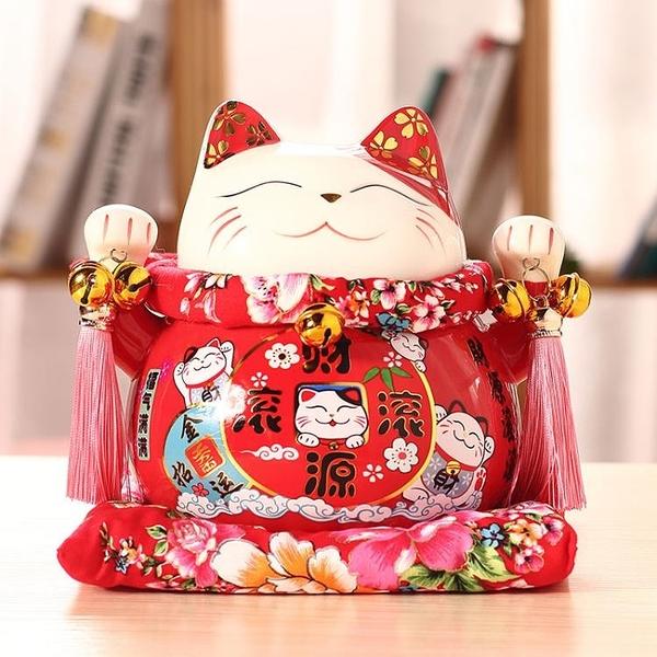 招財貓 尚莊三十而已同款招財貓小擺件日本存錢罐開業家居客廳發財貓小號【快速出貨八折下殺】