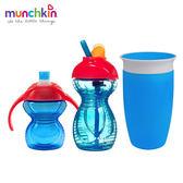 munchkin滿趣健-三階段學習水杯組-藍