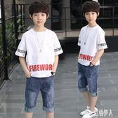 男童夏裝套裝2019新款中大童兒童裝12韓版短袖15歲夏季男孩兩件套 aj12466『紅袖伊人』