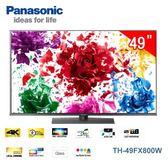 【佳麗寶】-留言享加碼折扣(Panasonic國際牌)49吋4K  連網液晶電視【TH-49FX800W】
