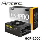 Antec 安鈦克 HCP-1000 Platinum 白金 1000W 電源供應器 POWER