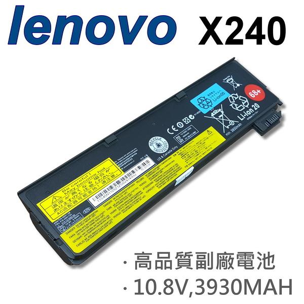 LENOVO 6芯 X240 日系電芯 電池 3ICP7/38/65  68+ X240 X240S X250 X260 T440 T440S
