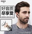 游泳耳機S33升級版無線藍芽耳機掛脖式運動游泳雙耳入耳式耳 大宅女韓國館