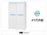 【MK億騰傢俱】AS207-01 招財純白4*7尺衣櫥