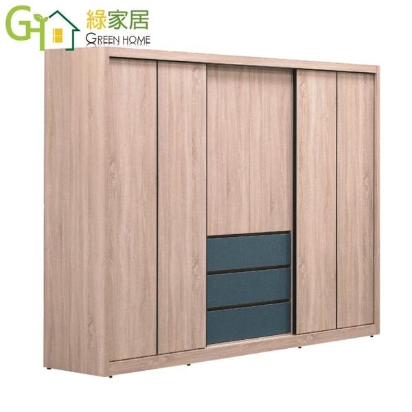 【綠家居】弗里敦 現代7.9尺推&開門衣櫃/收納櫃