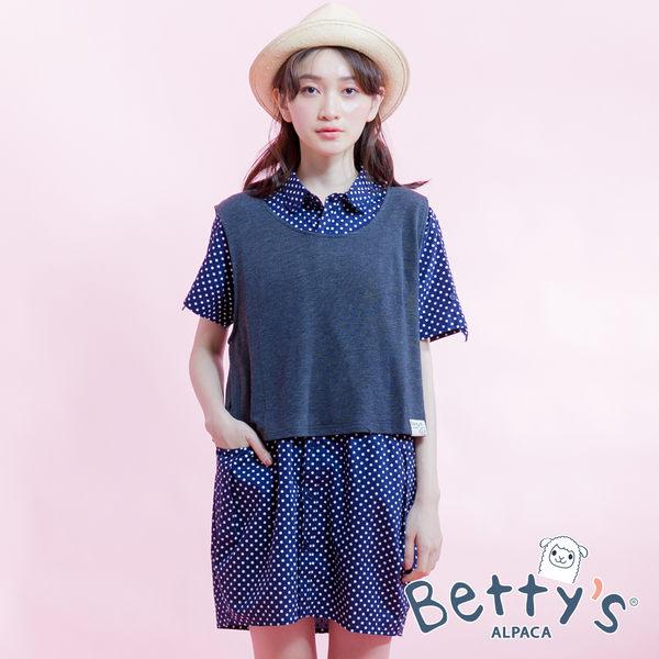 betty's貝蒂思 棉質背心+襯衫洋裝(淺藍)