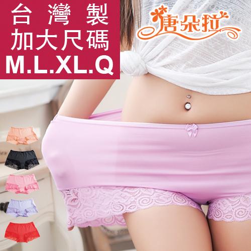 【 唐朵拉 】台灣製中大尺碼M.L.XL.Q/腳口蕾絲伸縮性佳//舒適綿柔/超親膚/女三角內褲(391)