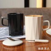 馬克杯简约陶瓷子咖啡杯带盖勺情侣办公室家用创意喝水杯 XW3665【極致男人】