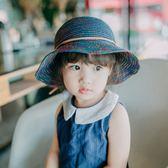 兒童帽子女童韓國小孩沙灘草帽百搭防曬遮陽帽公主韓版漁夫帽 晴天時尚館