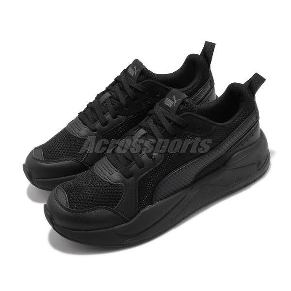 Puma 休閒鞋 X-Ray 黑 全黑 男鞋 復古慢跑鞋 老爹鞋 運動鞋 【ACS】 37260201