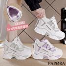 PAPORA增高8cm厚底時尚休閒鞋Ks7368灰/紫/綠