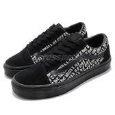 Vans Old Skool OTW AF 黑 白 麂皮鞋面 滿版文字 懶人鞋 男鞋 女鞋【PUMP306】 72010533