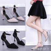 高跟涼鞋包頭一字扣涼鞋女夏中跟黑色性感細跟女士百搭高跟鞋 全館免運