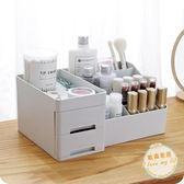 【中秋好康下殺】化妝品收納盒大號抽屜式化妝品收納盒多功能桌面塑料整理盒分格化妝盒