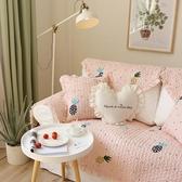 菠蘿沙發墊四季通用防滑現代簡約全棉沙發套罩全蓋全包粉色可愛冬