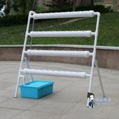 無土栽培設備 梯式家庭陽台種菜機水培水耕無土栽培設備管道種菜架外置輸水管T