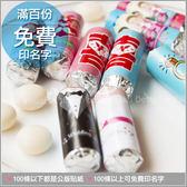 【「單條」婚禮主題迷你曼陀珠(滿百份免費印名字)喜糖】-給你好心情/送客創意糖果/幸福朵朵